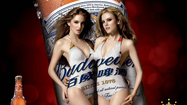 Budweiser Seeking Promo Models For Event Auditions Database